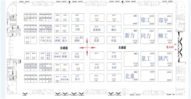 2020中国西部国际砂石及尾矿与建筑废弃物处置技术设备展览会