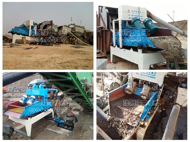 脱水型细砂回收机现场展示.jpg