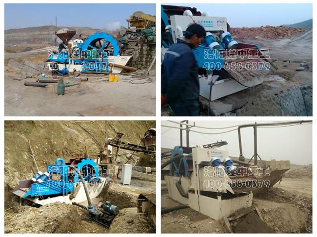 洗砂回收一体机用户现场